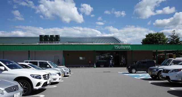 スーパーマーケット「ツルヤ軽井沢店」