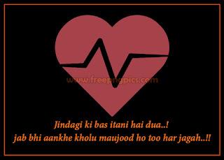 love shayari in hindi, love shayari in english, shayari with images, love shayari with image in hindi, love with shayari image, love shayari with image in hindi, love shayari for girlfriend hindi, for love shayari in hindi, love shayari images in hindi , shayari for love with images