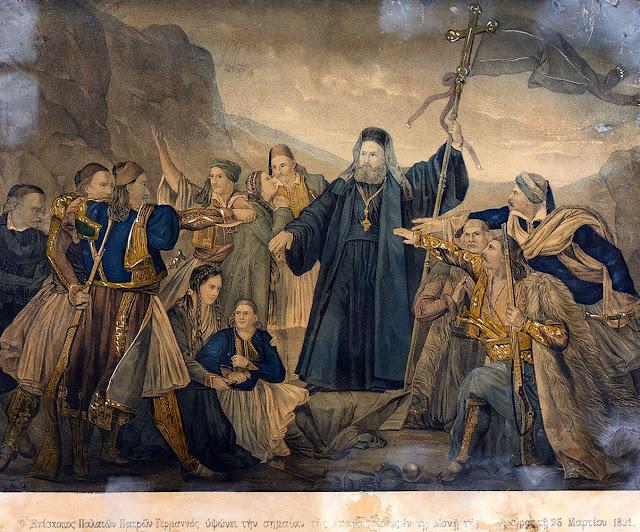 30 Μαΐου 1826: Πεθαίνει στο Ναύπλιο ο Παλαιών Πατρών Γερμανός