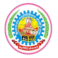 BMC Security Assistant, Firemen, Sanitary Inspector Old Question Papers PDF