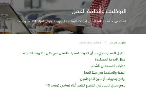 وظائف في مطار أبوظبي وظائف أبوظبي تم وظائف أبوظبي للمواطنين 2020 وظائف شاغرة في الهجرة والجوازات دبي وظائف في بلدية دبي شروط العمل في الإمارات للسعوديين أفضل مواقع التوظيف في الإمارات منصة تم للتوظيف مواقع وظائف في دبي المنصة الوطنية للتَّوظيف الذاتي منصة الإمارات للتطوع وظائف شاغرة في الامارات للوافدين القوات المسلحة الإماراتية وظائف 2020 القيادة العامة للقوات المسلحة الإمارات وظائف للسعوديين في الامارات شروط القبول في الجيش الإماراتي للاجانب وظائف القوات المسلحة وزارة السعادة وظائف البحث عن عمل في دبي مطاعم السفر إلى الإمارات للبحث عن عمل تجربتي في العمل في الامارات فرص عمل في الامارات 2020 مطلوب للعمل في الإمارات وظائف في الامارات للمصريين Naukrigulf عربي وظائف خالية في الإمارات الشارقة UAE Job وظائف في الإمارات مرجان Jobs in UAE government وظائف الامارات مدرسين وظائف شاغرة في مطار دبي وظائف الإمارات اليوم العين وظائف في الامارات 2020 موقع أخطبوط للتوظيف في الإمارات وظائف دبي والامارات دوبيزل وظائف قانونية الإمارات