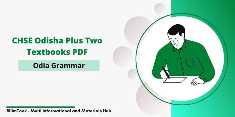 CHSE Odisha Plus Two Odia Grammar Book PDF | +2 Compulsory Book