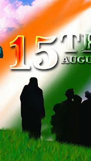 independence day,happy independence day,independence day speech,independence day,15 august,essay about independence day,essay on independence day,photos independence day,photography independence day,status,independence day,independence day states,pictures independence day,independence day shayari