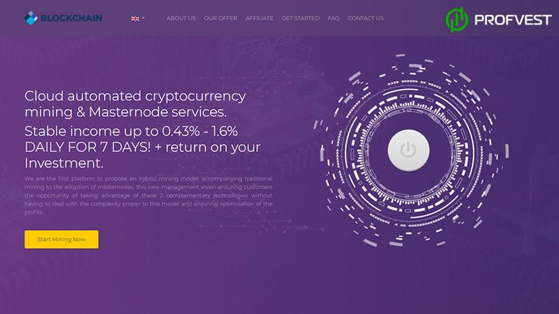 BlockchainInvestment LTD обзор и отзывы HYIP-проекта