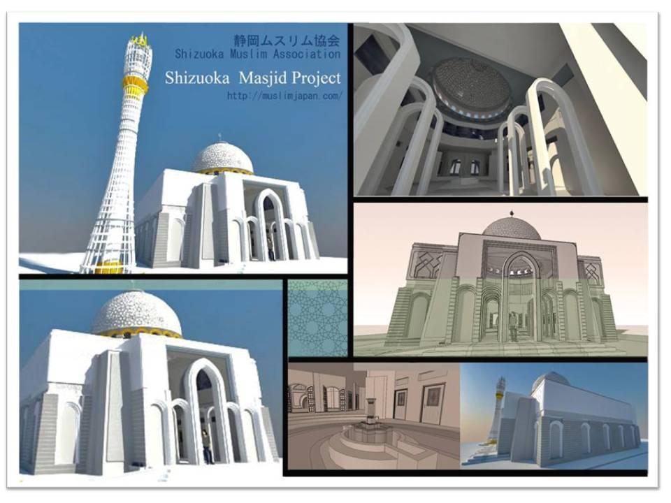 Rencana Pembangunan Masjid Tersebut Membuat Organisasi Muslim Jepang Yang Menamai Dirinya Asosiasi Shizuoka Menciptakan Film Anime Pendek Guna