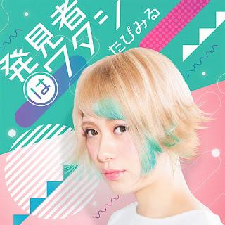 Download Zero kara Hajimeru Mahou no Sho Opening [SINGLE]