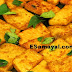 தாய் ரோஸ்டட் சில்லி பனீர் ரெசிபி செய்வது   Thai Roasted Chili Paneer Recipe !