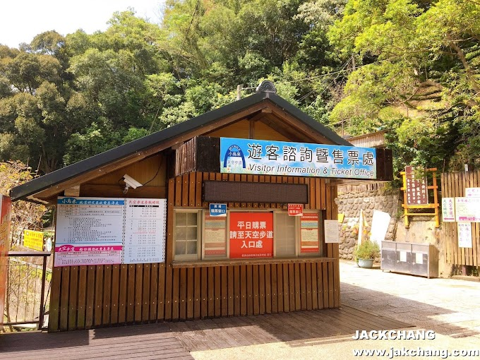Travel in Taoyuan,Xiaowulai Scenic Resort (Part 1) - Skywalk, Fengdong Stone, Xiaowulai Waterfall
