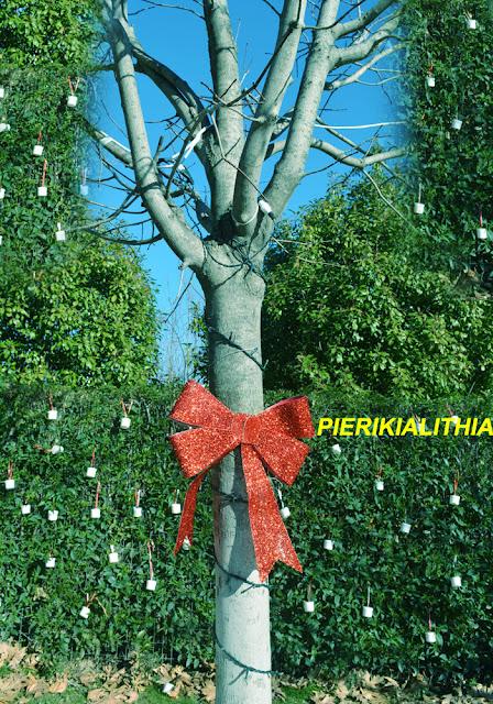 Καλημέρα Κατερίνη, καλημέρα Πιερία. Παρασκευή σήμερα 15 Δεκεμβρίου 2017