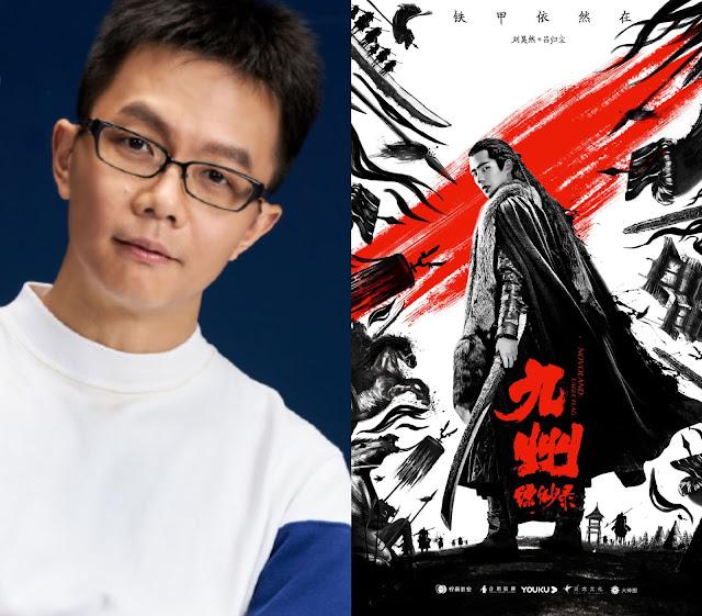 novoland eagle flag author jiang nan