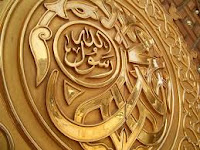 Pendeta Bahira dan Nabi Muhammad