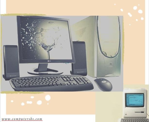 L'élément constitutif principal de l'ordinateur | La carte mère