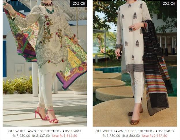 Almirah summer gala sale collection