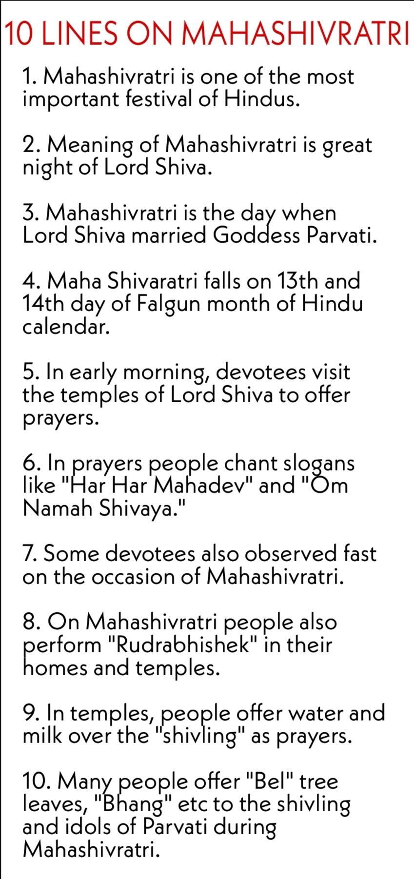 10 Lines on Mahashivratri