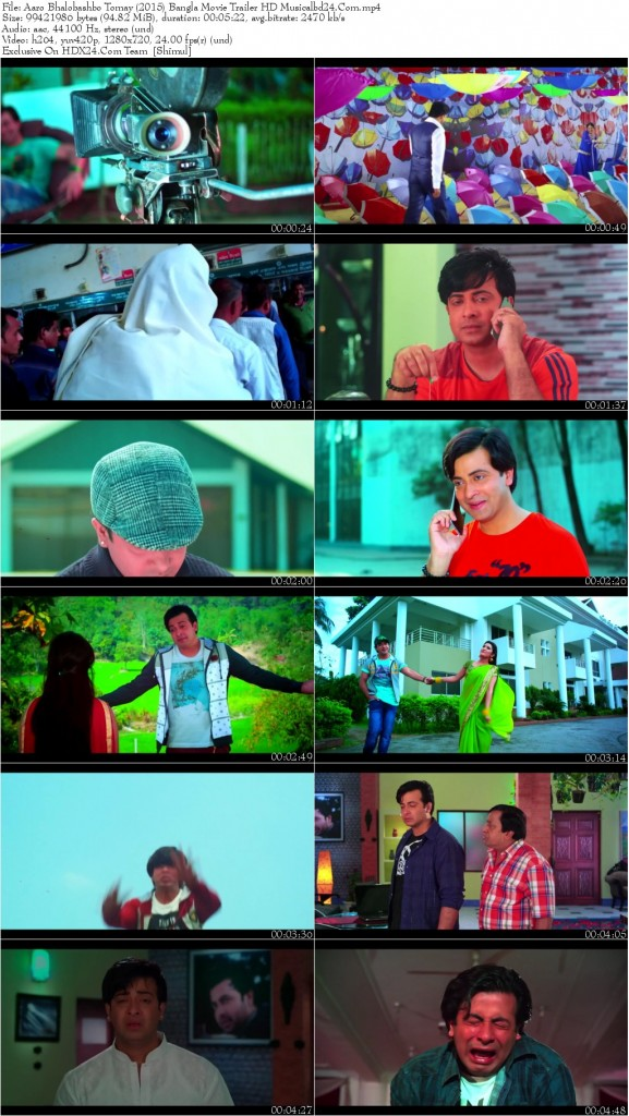 Sexi Movi Aaro Bhalobashbo Tomay 2015 Bangla Movie -4183