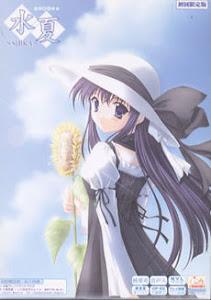 Suika Episode 3 English Subbed