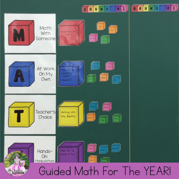 Guided Math Bundle
