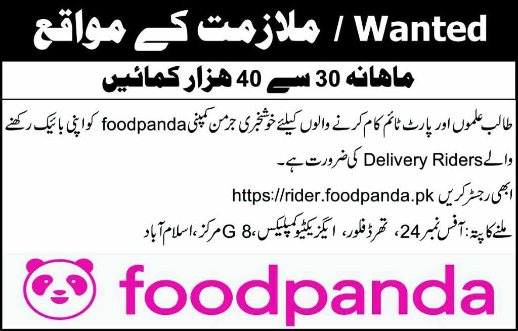 Fulld and Part time Jobs in Foodpanda