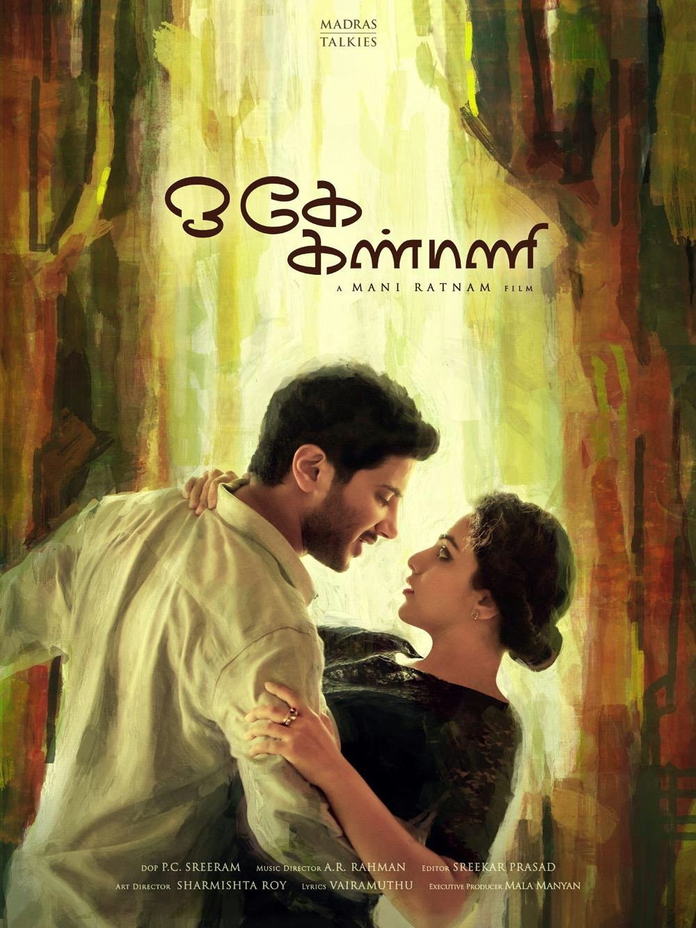 Maniratnam's Ok Kanmani Tamil Movie Official First Look Poster