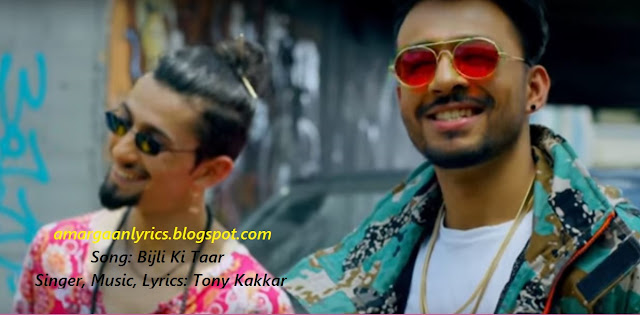 https://www.lyricsdaw.com/2019/09/bijli-ki-taar-lyrics.html
