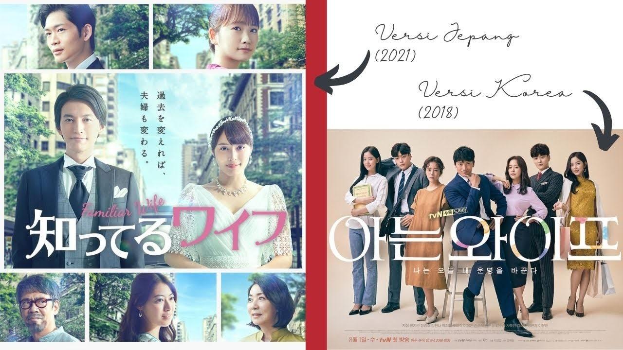 poster familiar wife versi jepang dan korea