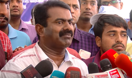 Seeman making fun of sellur Raju for Thermacoal Idea