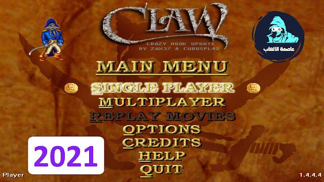 تحميل لعبة كلاو CLAW