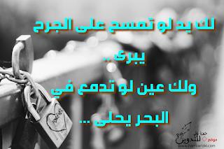 كلام غرام على صورة قفل مرسوم به قلب حيت القفل معلق على سياج الجسر
