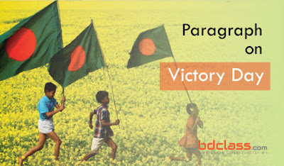 Paragraph on Victory Day