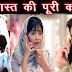 Heart-Broken Twist : Kartik console Naira over Kairav's hard surgery in Yeh Rishta Kya Kehlata Hai