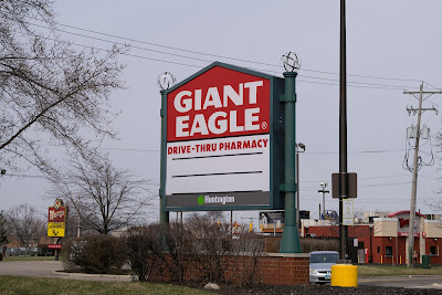 Giant Eagle Pharmacy Greenville Pa Best Image Konpax 2018