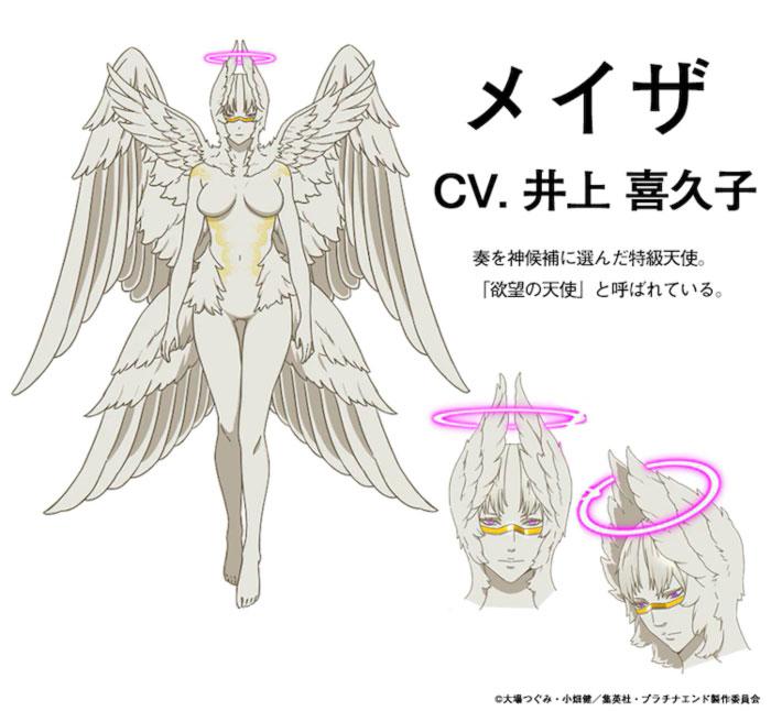Platinum End anime - Meyza