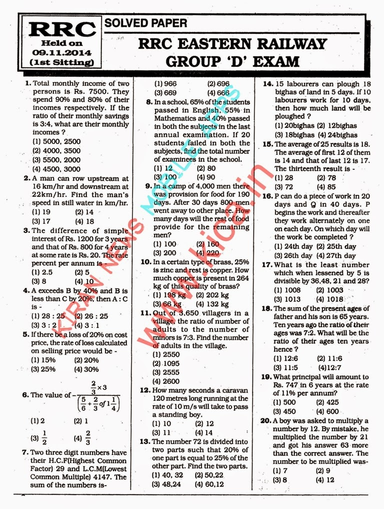 Railway Group D Question Paper In Tamil Pdf