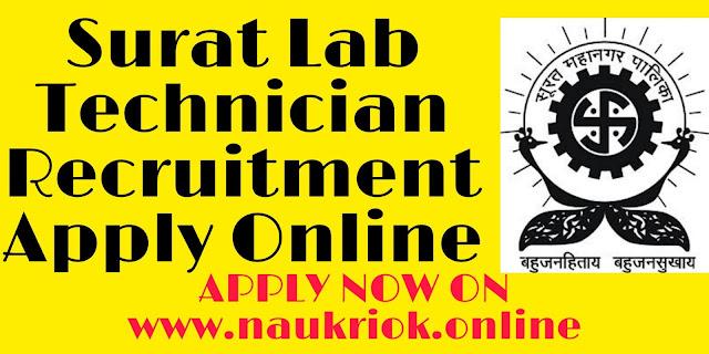 Surat Lab Technician Recruitment Apply Online 2020