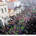 Υψηλή πληρότητα στα ξενοδοχεία της Θράκης για το Καρναβάλι