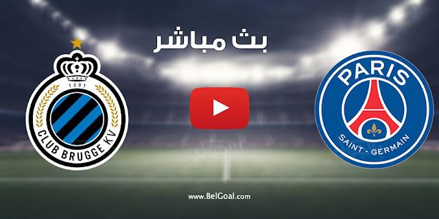 نتيجة | مباراة باريس سان جيرمان وكلوب بروج اليوم في دوري ابطال اوروبا