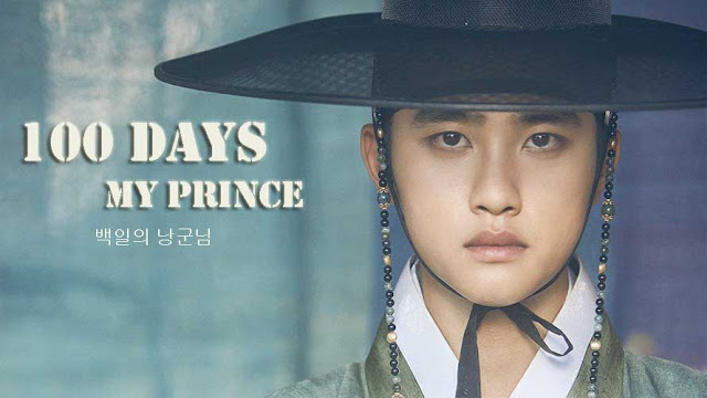 Drama Korea 100 Days My Prince