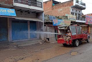 #CoronaAlert : गौराबादशाहपुर कस्बा को अग्नि शमन विभाग ने किया सेनेटाइज | #NayaSaveraNetwork