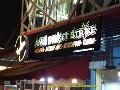 Restoran Nasi Ayam Penyet Strike