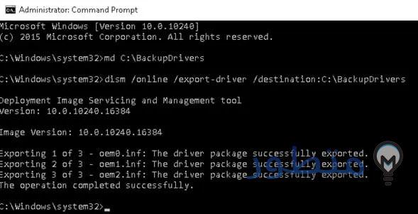 سحب نسخه من تعريفات الكمبيوتر على ويندوز 10
