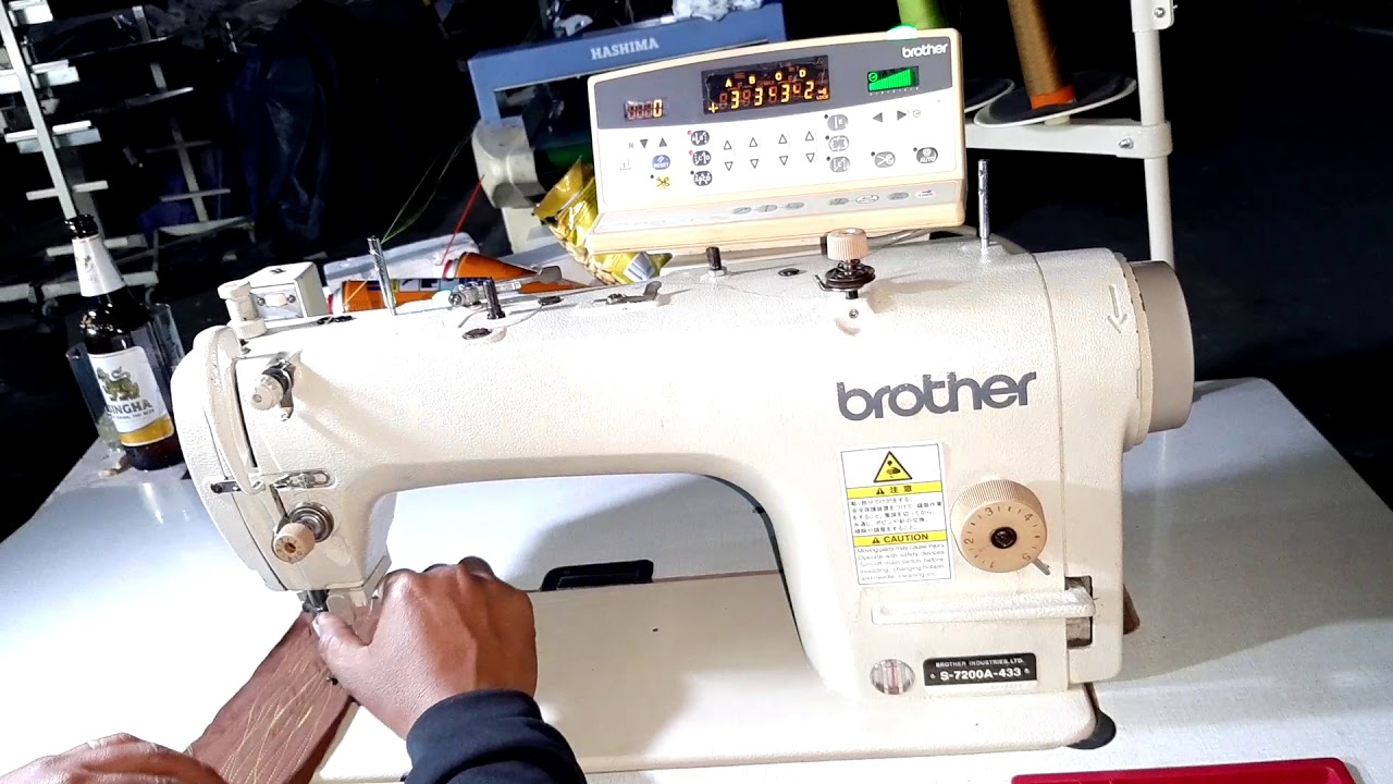Brother S-7200A
