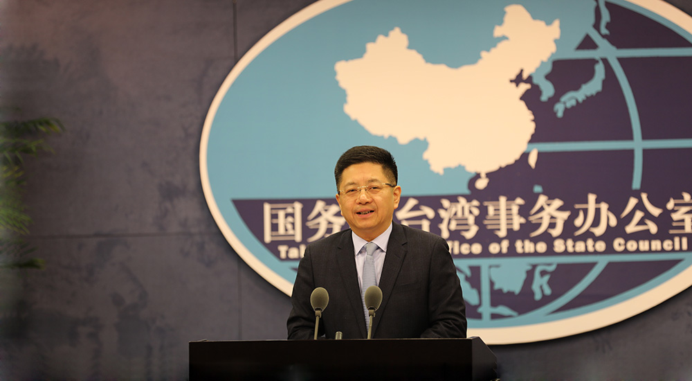 Taiwan's political forces' proposal calls for changing the so-called