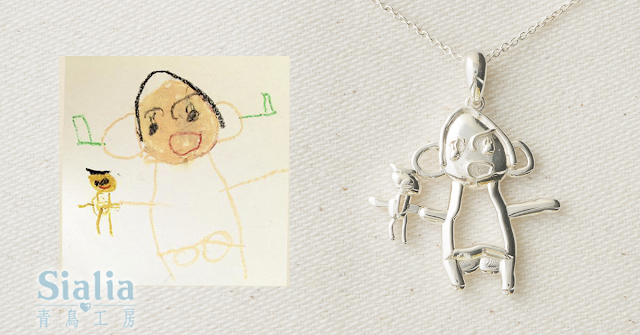 完整呈現小小設計師的藝術概念