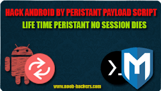 peristent payload tutorial in termux