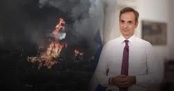 Οργή λαού από την ανικανότητα της κυβέρνησης να ελέγξει τις φωτιές όχι μόνο στην Αττική αλλά και στις Ροβιές στην Εύβοια, όπου σημειωθεί μια...