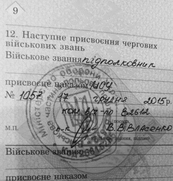 Офіцер заявив про зрив спецоперації зі штурму в'язниць Донецька