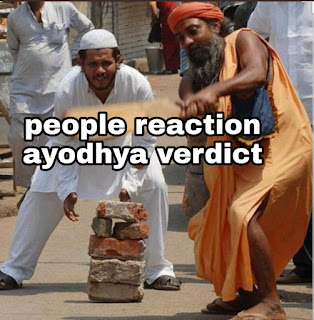 People reaction on Ayodhya verdict