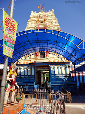 Kasapuram Sri Neti Kanti Anjeneya swamy temple