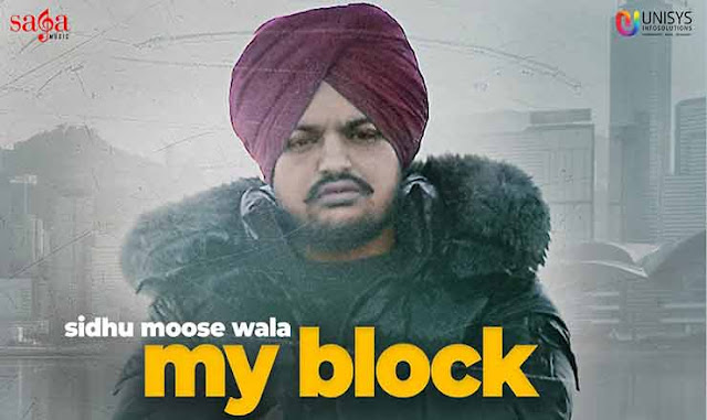 My Block Lyrics