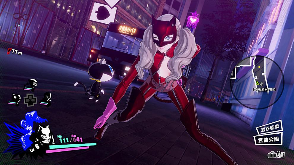 Persona 5 Strikers - Sophia's Shop Guide